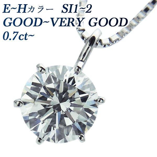 一粒ダイヤモンドネックレス・ピアスなどのジュエリー通販サイト「エメットジュエリー」