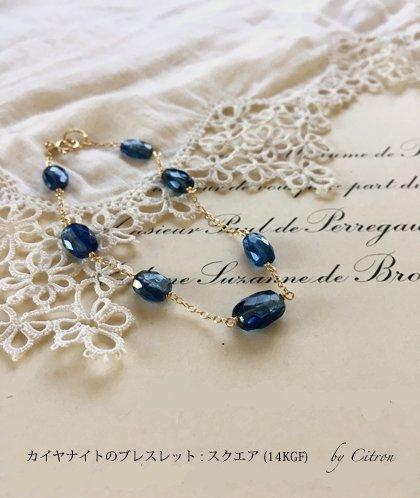 カイヤナイトのブレスレット : スクエア| kyanite bracelet(K14GF)