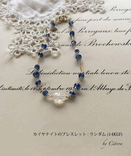 カイヤナイトのブレスレット : ランダム| kyanite bracelet(K14GF)