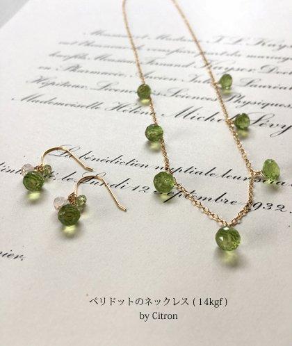 7つぶのペリドットのネックレス| Peridot Necklace(K14GF)