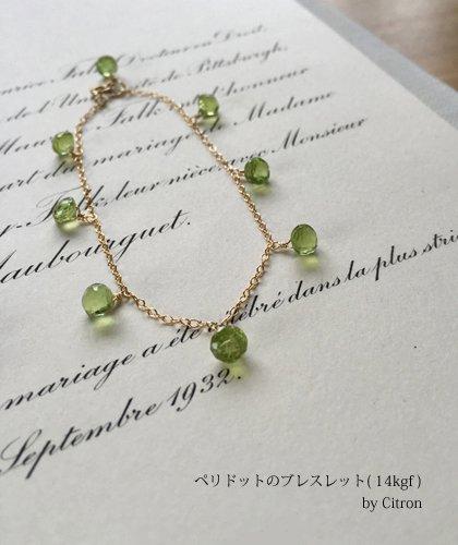 ペリドットのブレスレット| Peridot Bracelet(K14GF)
