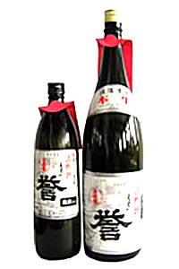 二世古酒造 えぞの誉 活性酒 黒米仕込み 900ml