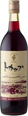 十勝ワイン トカップ 赤 720ml