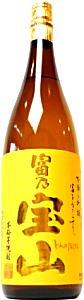 西酒造 冨乃宝山 25度 1800ml