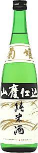 菊姫 山廃純米 720ml