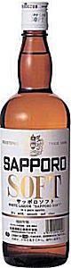 サッポロ ソフト20゜ 640ml【送有】