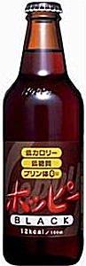 ホッピー ブラック 330ml瓶 1ケース(24本入)【送有】