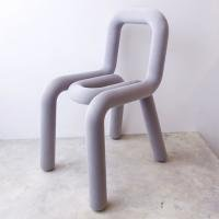 Moustache | BOLD chair (ライトグレー)