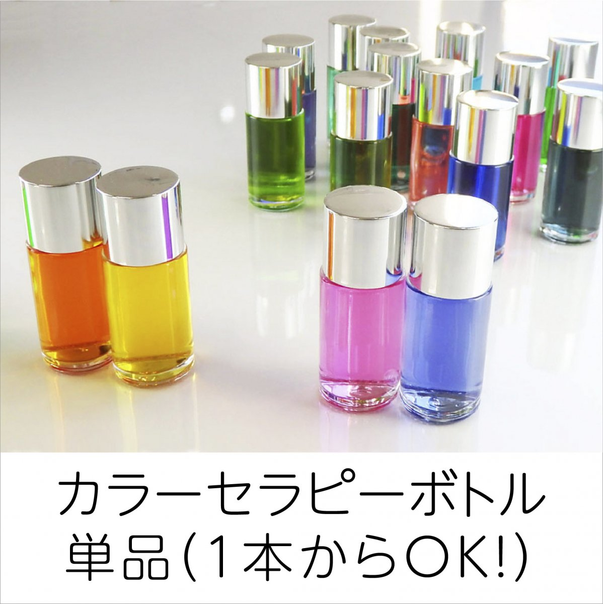色水ボトル単品【24色よりお選びください/24色セットもこちらからどうぞ】