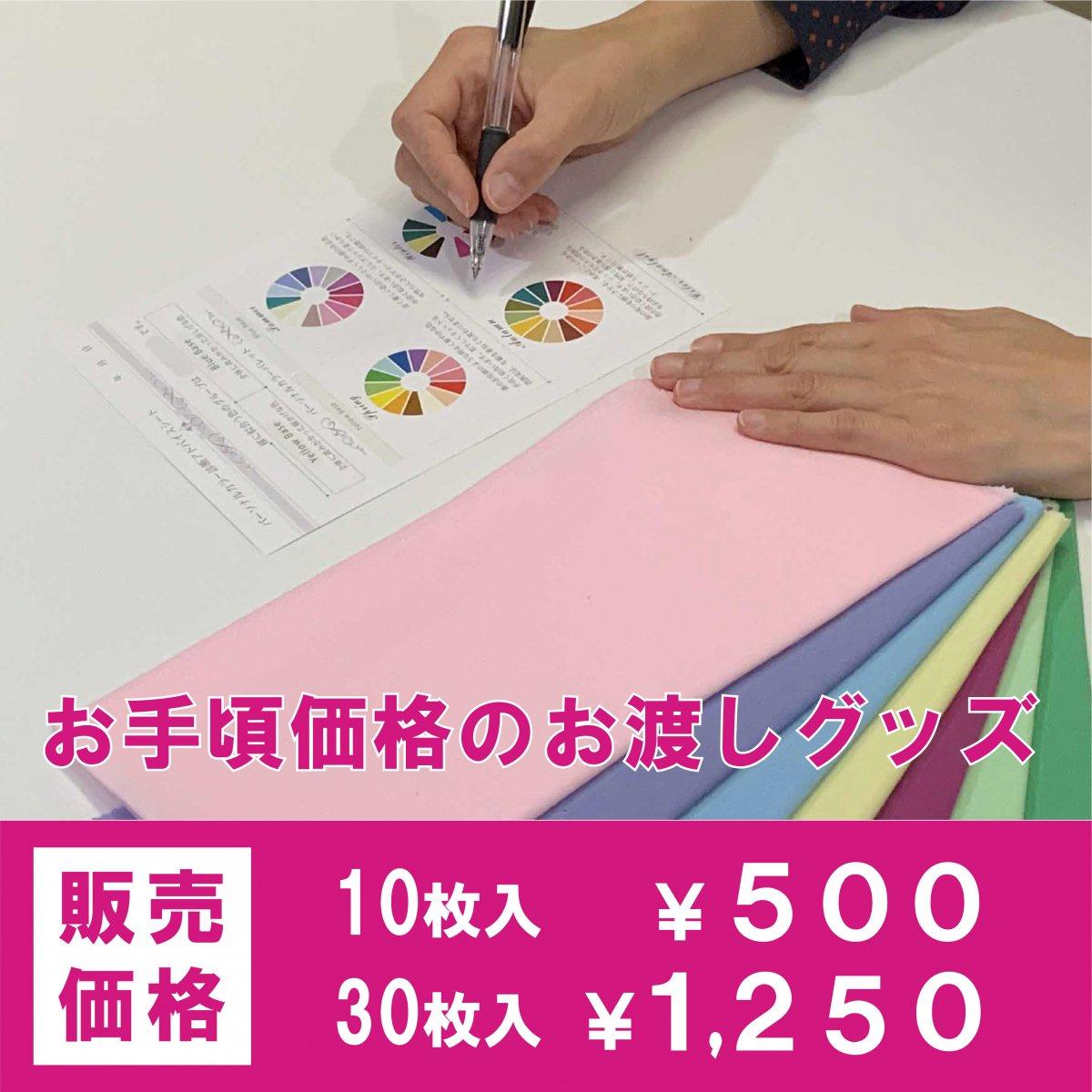 シンプルアドバイスシート【10枚入】