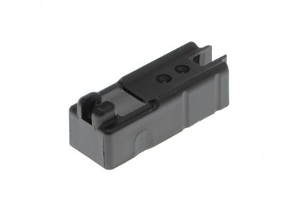 VFC:M4/HK416GBBR共通マガジンキャップの商品画像