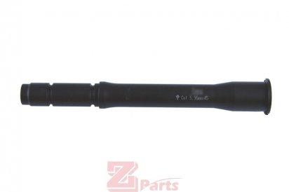 Zparts:VFC HK416C Steel Outer Barrelの商品画像