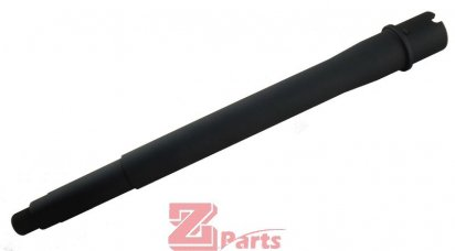 Zparts:SYSTEMA M4A1 10.5in Aluminum Outer Barrelの商品画像