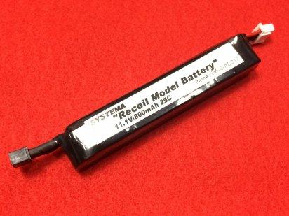 SYSTEMA:LiPoバッテリー11.1V800mAh 25Cの商品画像