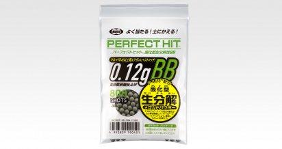 数量限定特価!東京マルイ:パーフェクトヒット バイオ0.12gBB(800発入)の商品画像