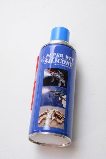 CAROM SHOT:スーパーウェットシリコンの商品画像