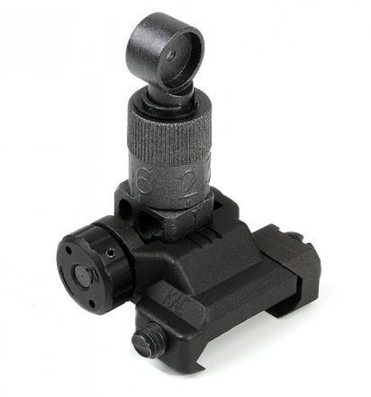 VFC:KAC 600mmマイクロフォールディング Rサイトの商品画像