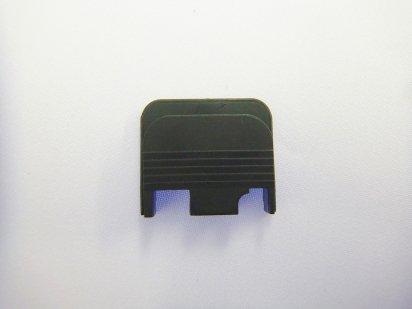 Stark Arms:Glockパーツ 027/スライドカバープレートの商品画像