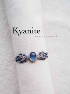 カイヤナイト(ネパール産)/ブレスレット