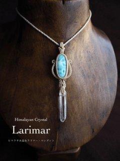 ラリマー(ドミニカ共和国産)&ヒマラヤ水晶(インド・ヒマラヤ産)/ペンダント