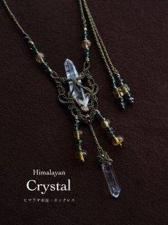 ヒマラヤ水晶(インド・ヒマラヤ産)/ネックレス