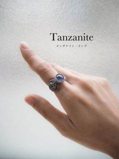 タンザナイト(タンザニア産)/リング