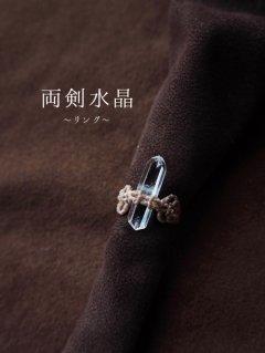 両剣水晶/リング