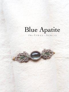 ブルーアパタイト/ブレスレット