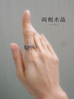 両剣水晶(インド産)/リング