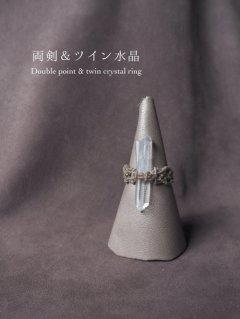 両剣&ツイン水晶(ブラジル産)/リング