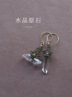 両剣水晶(ブラジル産)&水晶(ブラジル産)/アシンメトリーピアス