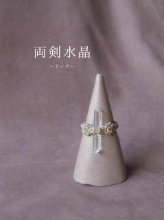両剣水晶(ブラジル産)/リング