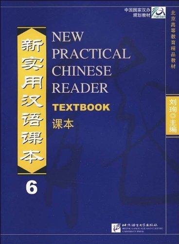 新実用漢語課本6−新実用中国語テキスト6