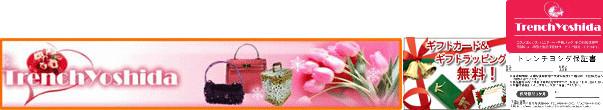メイクボックス・コスメボックス・お化粧入れの専門店 鏡付き すべて日本製手作り プレゼントにおすすめ 大容量