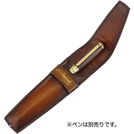 デュポン ラインD アトリエ ペンケース 190204 タバコブラウン 1本用02