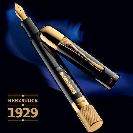 ペリカン 万年筆 ハーツシュティック1929 Herzstuck 限定品メインイメージ