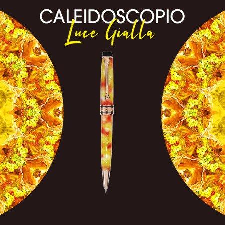 アウロラ ボールペン 限定品 オプティマ カレイドスコーピオ ルーチェジャーラメインイメージ
