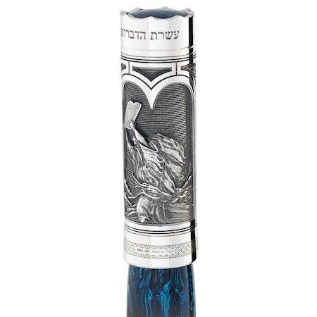 モンテグラッパ 万年筆 特別生産品 モーセの十戒 限定モデル ブルー02