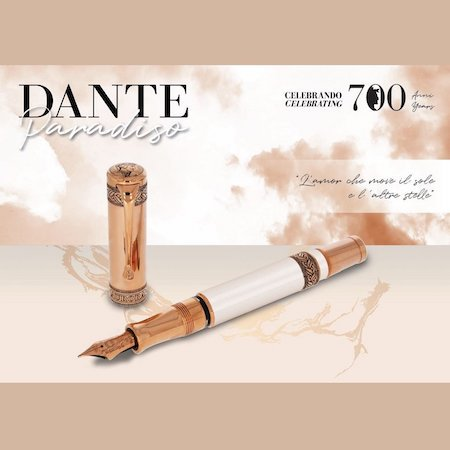 アウロラ 万年筆 限定モデル 特別生産品 ダンテ・パラディーゾ Aurora Dante Paradisoメインイメージ