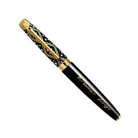 カランダッシュ 万年筆 限定品 ドクトル ジバゴ 5092-03802