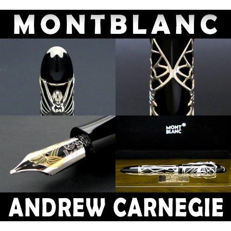 モンブラン 万年筆 限定品 パトロンシリーズ 2002年 アンドリュー カーネギー Andrew Carnegie04