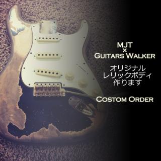 送料込MJT Custom Order