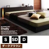 モダンライト・コンセント付きフロアベッド Shelly【シェリー】(すのこ仕様)