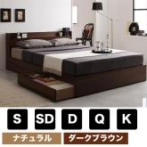 棚・コンセント付き収納ベッド Ever【エヴァー】