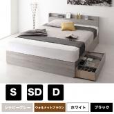 スリム棚収納ベッド Splend【スプレンド】