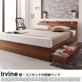 棚・コンセント付き収納ベッド Irvine【アーヴァイン】フレームのみ シングル 通販