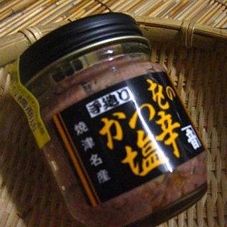 かつお塩辛 ミニ瓶(90g)
