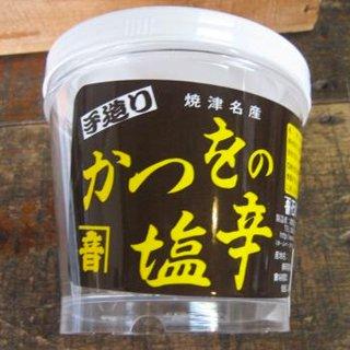 かつお塩辛(500g)