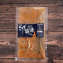 鯖(さば)味噌煮