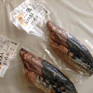 鰹(かつお)なまりかめ節(片身/約400g)